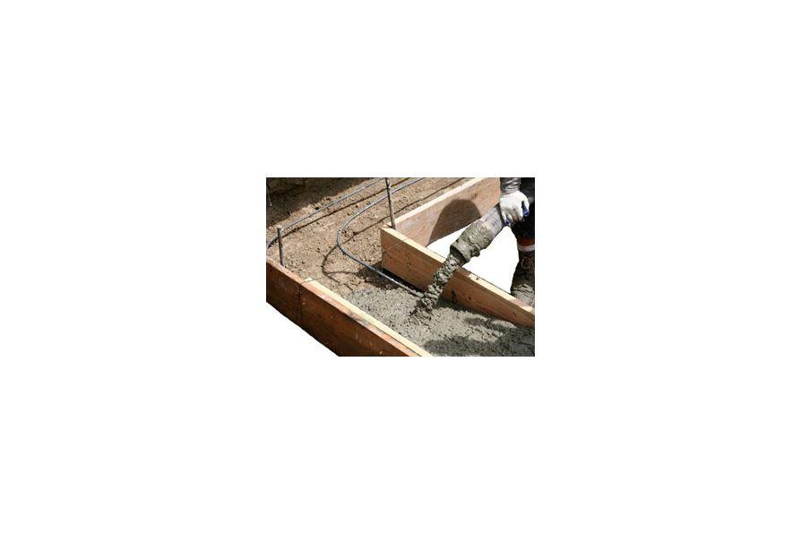бетон в Воскресенске