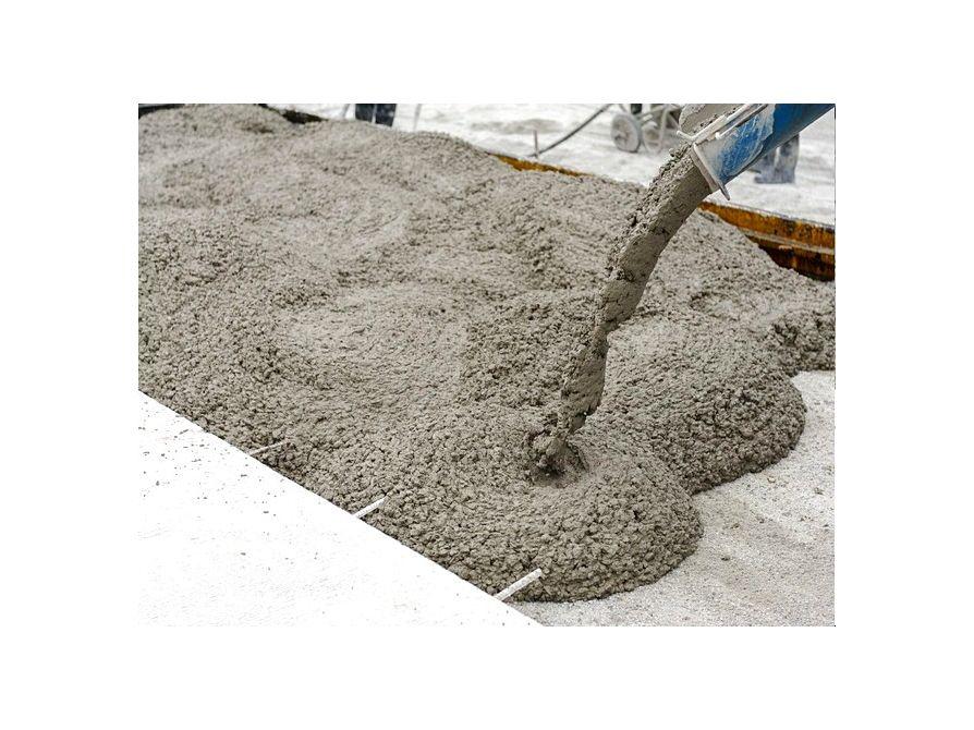 бетона, цена и доставка